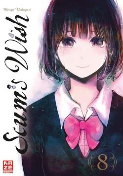 Scum's Wish 08 von Bockel,  Antje, Yokoyari,  Mengo