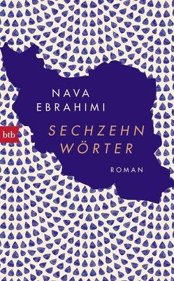 Sechzehn Wörter von Ebrahimi,  Nava