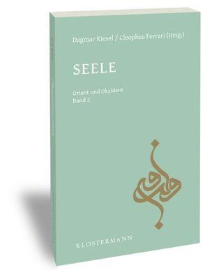 Seele von Ferrari,  Cleophea, Kiesel,  Dagmar
