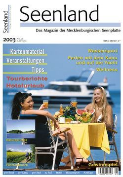 Seenland 2003 von Diesing,  Florian, Langner,  Kai, Müller,  Bodo, Weiss,  Sebastian