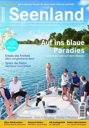 Seenland 2016 von Diesing,  Florian, Dreger,  Doreen, Meißner,  Christin, Peterson,  Jan, Weiss,  Sebastian