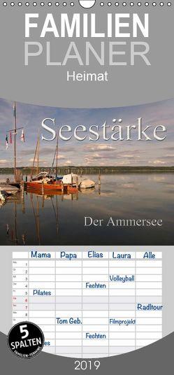 Seestärke – Der Ammersee – Familienplaner hoch (Wandkalender 2019 , 21 cm x 45 cm, hoch) von Flori0