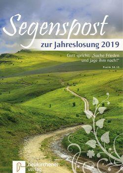 Segenspost zur Jahreslosung 2019 von Rauhut,  Ulrike