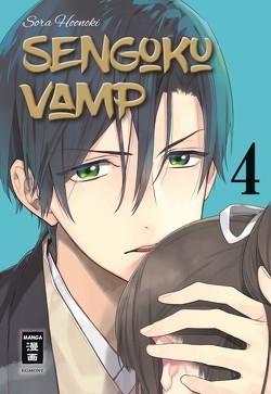 Sengoku Vamp 04 von Hoonoki,  Sora, Ilgert,  Sakura