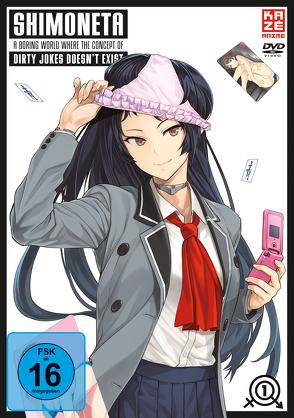 Shimoneta – DVD 1 von Suzuki,  Youhei