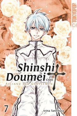 Shinshi Doumei Cross – Allianz der Gentlemen Sammelband 07 von Tanemura,  Arina