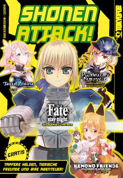 Shonen Attack Magazin #6 von Nagabe, Okusho, Tabata,  Yuki, Umeki,  Taisuke, Watanabe,  Shizumu, Zarbo,  Gin
