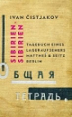 Sibirien. Sibirien von Cistjakov,  Ivan Petrovic, Kühn,  Regine