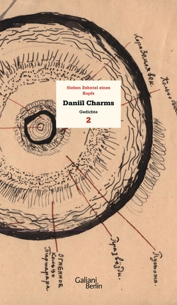 Sieben Zehntel eines Kopfes von Charms,  Daniil, Nitzberg,  Alexander
