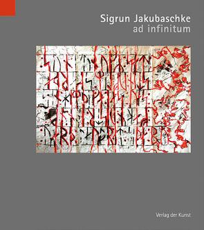 Sigrun Jakubaschke von Haupenthal,  Uwe
