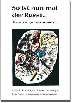 So ist nun mal der Russe von Falkner,  Jutta, Kandinsky,  Wassily