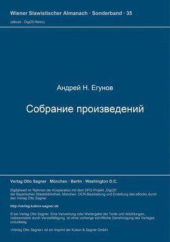 Sobranie proizvedenij von Egunov,  Andrej N.