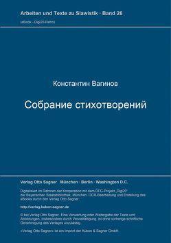 Sobranie stichotvorenij von Vaginov,  Konstantin K
