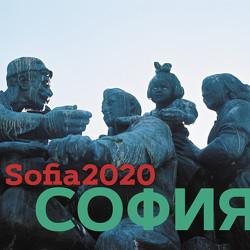 Sofia2020 von Gillitzer,  Wolfgang, Weiß,  Sabine