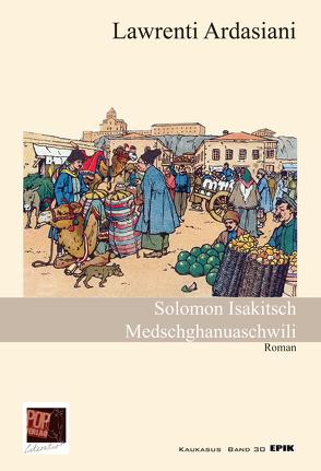 Solomon Isakitsch Medschghanuaschwili von Ardasiani,  Lawrenti, Breuer,  Theo, Lisowski,  Maja, Pop,  Traian, Tsipuria,  Bela