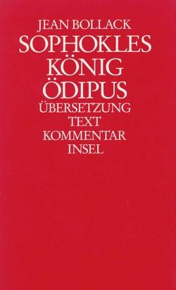 Sophokles. König Ödipus. Zwei Bände von Bollack,  Jean