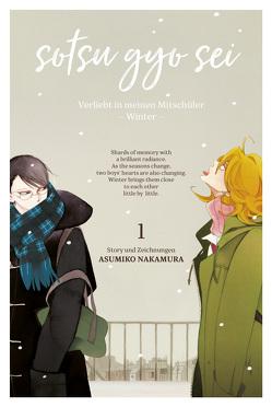 Sotsugyosei 1 von Nakamura,  Asumiko