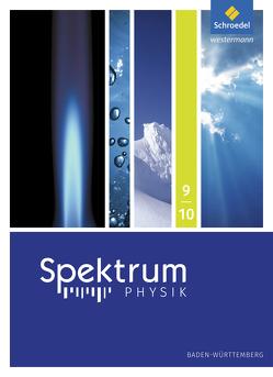 Spektrum Physik SI / Spektrum Physik SI – Ausgabe 2017 für Baden-Württemberg