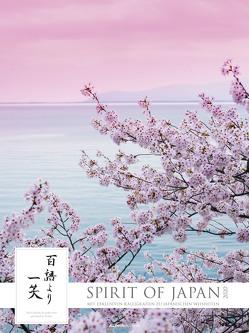 Spirit of Japan 2020 – Bildkalender XXL (48 x 64) – mit Kaligrafien – Landschaftskalender – Natur – japanische Kultur – Wandkalender – Tempel von ALPHA EDITION
