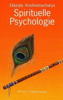 Spirituelle Psychologie von Krishnamacharya,  Ekkirala