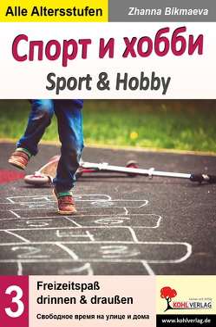 Sport & Hobby – Cпорт и хобби von Bikmaeva,  Zhanna