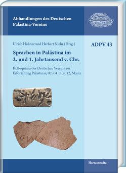 Sprachen in Palästina im 2. und 1. Jahrtausend v. Chr. von Hübner,  Ulrich, Niehr,  Herbert