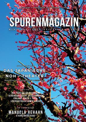 Spurenmagazin – Ausgabe 1 von Ishizu, Peter,  Lundgren, Rehahn,  Manuela, Rehahn,  Masami, Rehahn,  R.