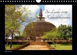 Sri Lanka 2019 Kulturhöhepunkte (Wandkalender 2019 DIN A4 quer) von Hamburg, Mirko Weigt,  ©