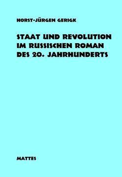 Staat und Revolution im russischen Roman des 20. Jahrhunderts 1900-1925 von Gerigk,  Horst J