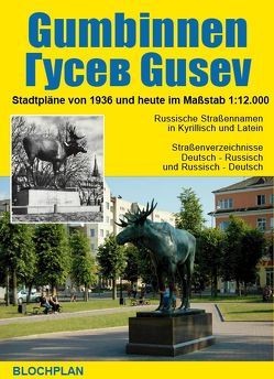 Stadtplan Gumbinnen / Gusev (Gussew) von Bloch,  Dirk