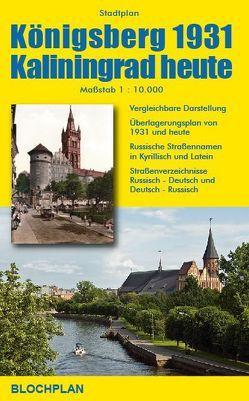 Stadtplan Königsberg 1931 Kaliningrad heute von Bloch,  Dirk