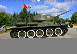Stalinorgel und T-34 – Sowjetische Militärhistorie (Wandkalender 2019 DIN A3 quer) von von Loewis of Menar,  Henning