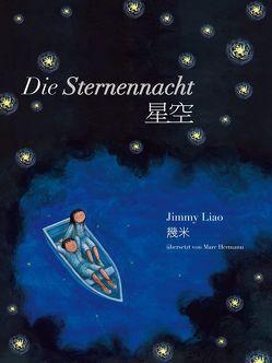 Die Sternennacht von Hermann,  Marc, Liao,  Jimmy