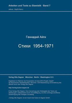 Stichi 1954-1971 von Aigj,  Gennadij