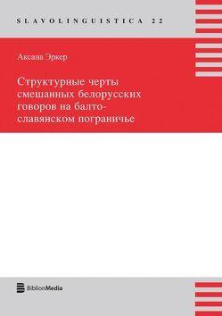 Strukturnye čerty smešannych belorusskich govorov na balto-slavjanskom pogranič'e von Erker,  Aksana