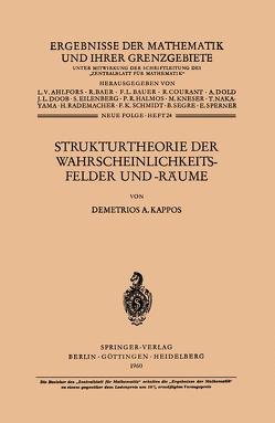 Strukturtheorie der Wahrscheinlichkeitsfelder und -Räume von Kappos,  Demetrios A.