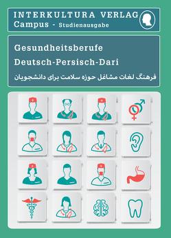 Studienwörterbuch für Gesundheitsberufe