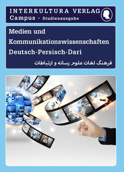 Studienwörterbuch für Medien- und Kommunikationswissenschaften