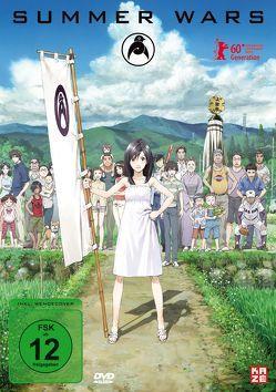Summer Wars – DVD von Hosoda,  Mamoru
