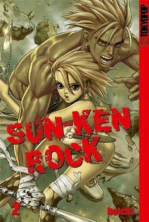 Sun-Ken Rock 02 von Boichi