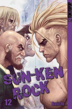 Sun-Ken Rock 12 von Boichi