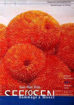 Sun Rae Kim – Seerosen von Brückner,  Angela, Kümmel,  Birgit, Reuter,  Udo, Schwarz,  Michael, Wolfson,  Michael