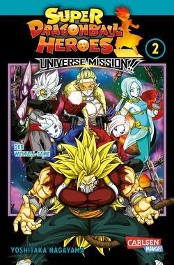 Super Dragon Ball Heroes Universe Mission 2 von Haubner,  Steffen, Nagayama,  Yoshitaka, Suzuki,  Cordelia
