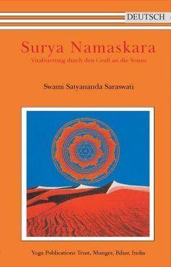 Surya Namaskara von Prakashananda Saraswati,  Swami, Satyananda Saraswati,  Swami