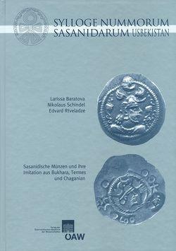 Sylloge Nummorum Sasanidarum Usbekistan von Baratova,  Larissa, Schindel,  Nikolaus