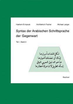 Syntax der Arabischen Schriftsprache der Gegenwart von Blohm,  Dieter, El-Ayoubi,  Hashem, Fischer,  Wolfdietrich, Langer,  Michael, Youssef,  Zafer