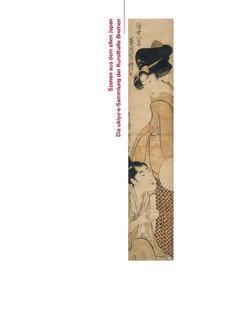 Szenen aus dem alten Japan von Kreul,  Andreas, Schrader,  Thomas