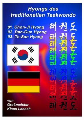 Taekwondo Hyongs / Taekwondo Hyongs 1 bis 3 von Lensch,  Karin, Lensch,  Klaus
