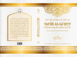 Tafsir as-Sa'diyy – Erläuterung des edlen Quran