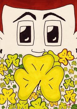 Tagebuch – Neugierde macht Wissen / Sei dein eigener Glücksmagnet – Jungencover von Elvers,  Saskia Francoise